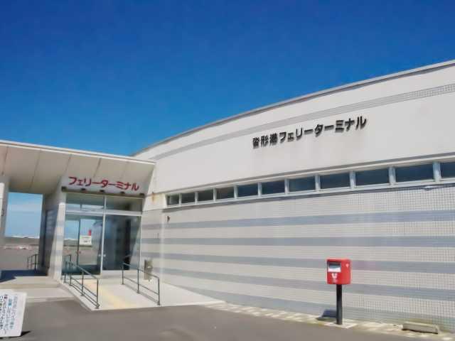 沓形港フェリーターミナル
