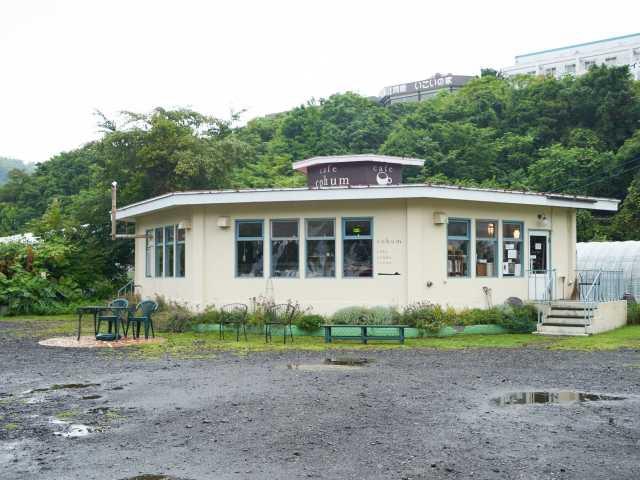 cafe cohum