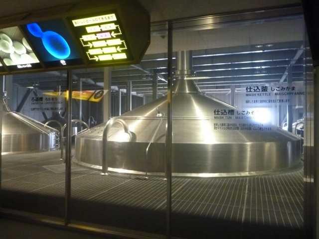 サッポロビール 千葉工場(見学)