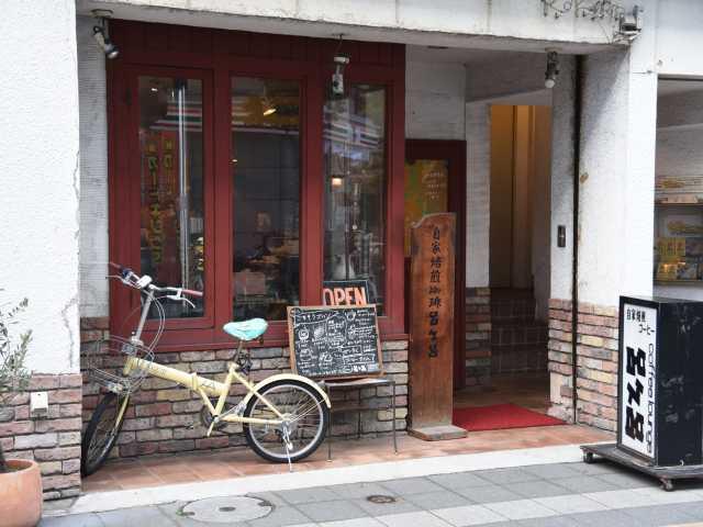カフェ&ギャラリー呂久呂