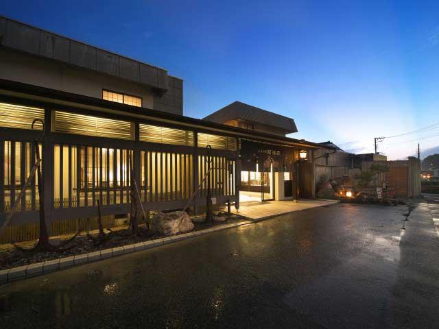 臨海荘(日帰り入浴)
