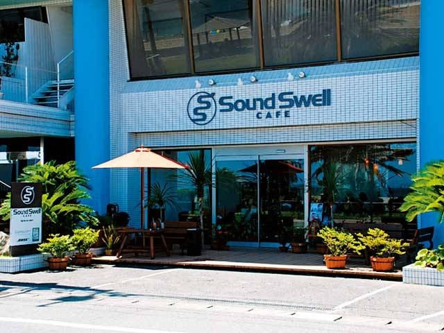 Sound Swell CAFE