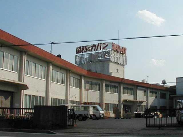 協和 千葉工場(見学)