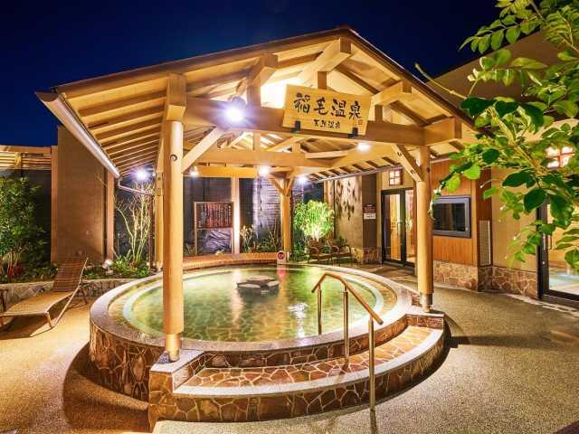Spa Resort 蘭々の湯
