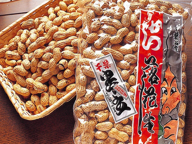 与三郎の豆 福井商店