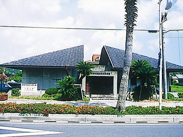 御宿町歴史民俗資料館