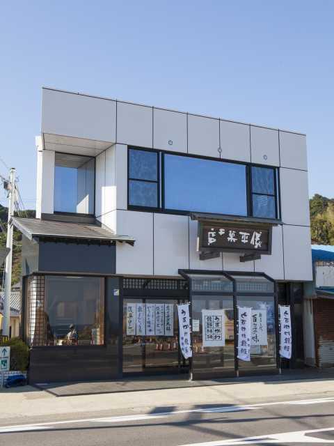 儀平 橋杭店