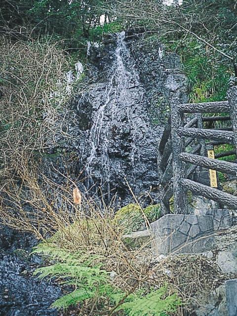 曼陀羅の滝