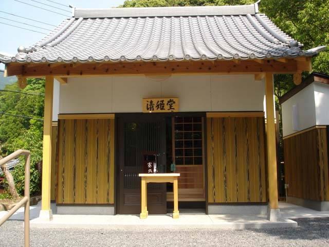 清姫の墓所