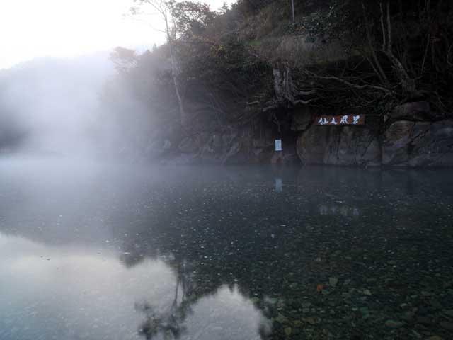 川湯温泉 仙人風呂