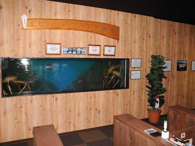 すさみ町立 エビとカニの水族館
