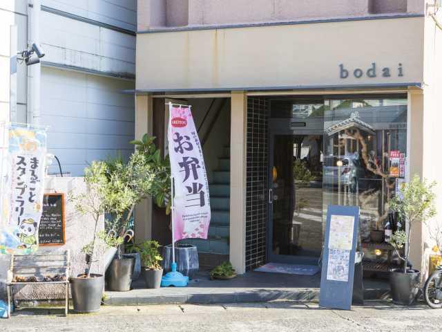 bodai(母大)
