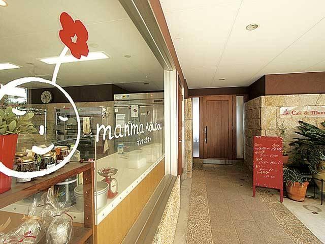 Cafe de Manma