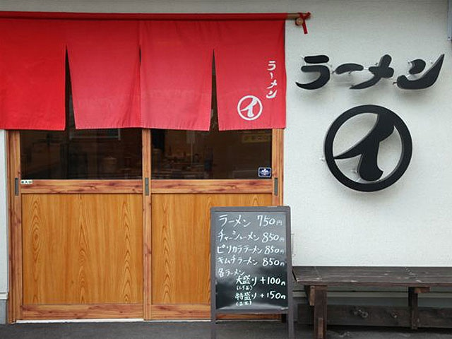 マルイ十二番丁店