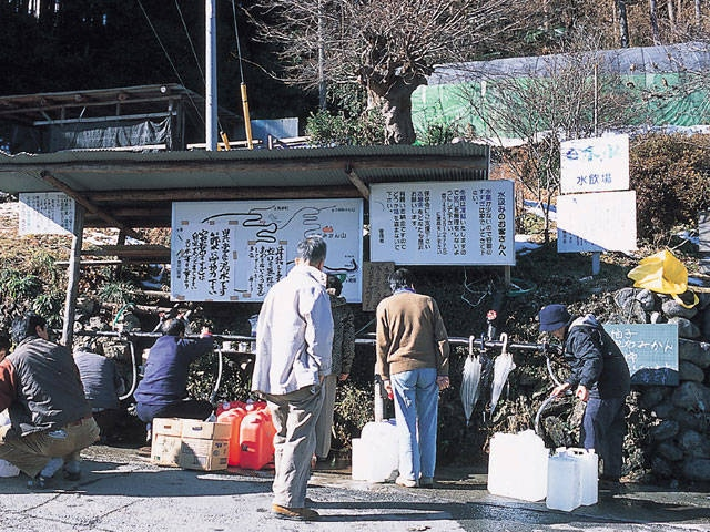 風布川・日本水