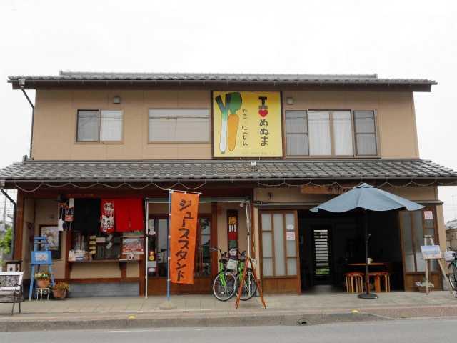 藤川屋青春館