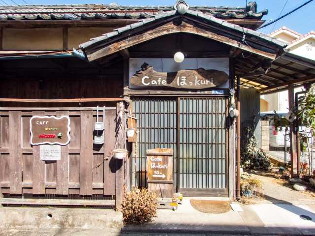 Cafe ほっkuri
