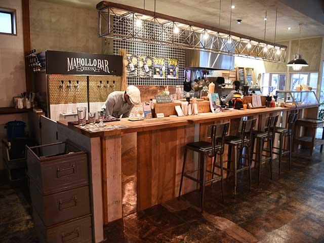 MAHOLLO BAR & CAFE