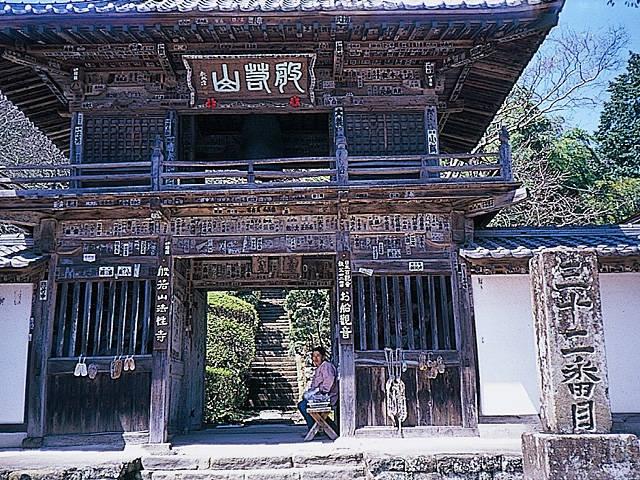般若山法性寺(秩父観音霊場札所32番)