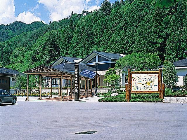 道の駅 両神温泉薬師の湯(日帰り入浴)