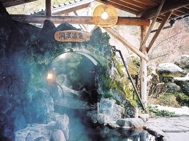 朝日屋旅館(日帰り入浴)