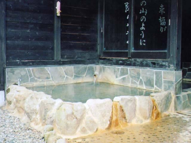 院内妙見温泉