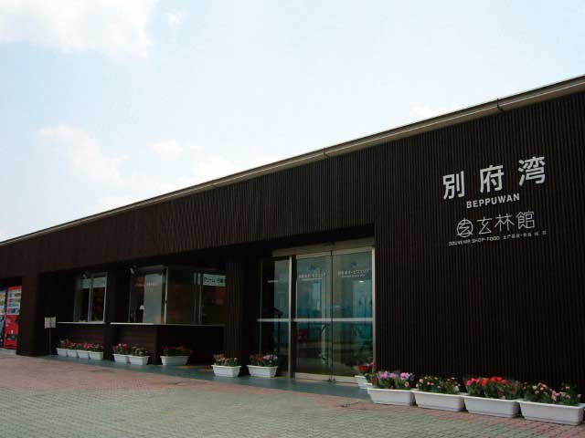 別府湾サービスエリア(上り)