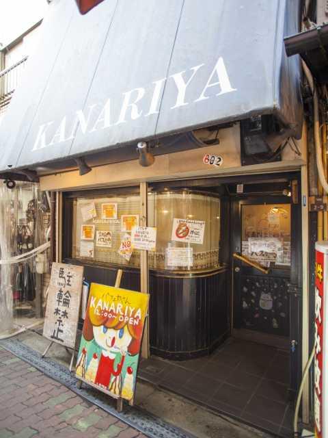 KANARIYA本店