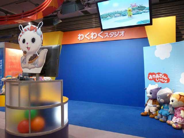 NHK大阪放送会館「BKプラザ」