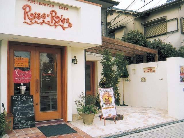 Patisserie cafe RisaRisa