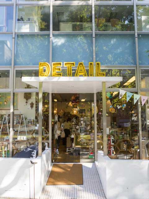 shop DETAIL