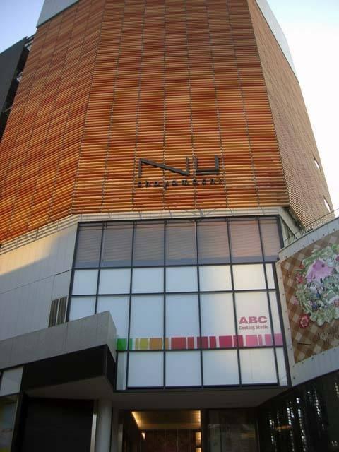 NUchayamachi