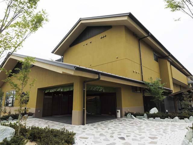 平野台の湯 安庵