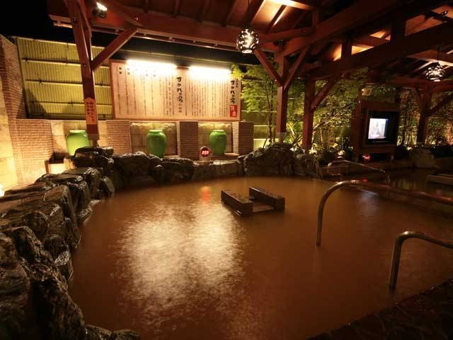 彩都天然温泉 すみれの湯