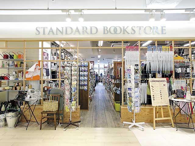 STANDARD BOOKSTORE茶屋町