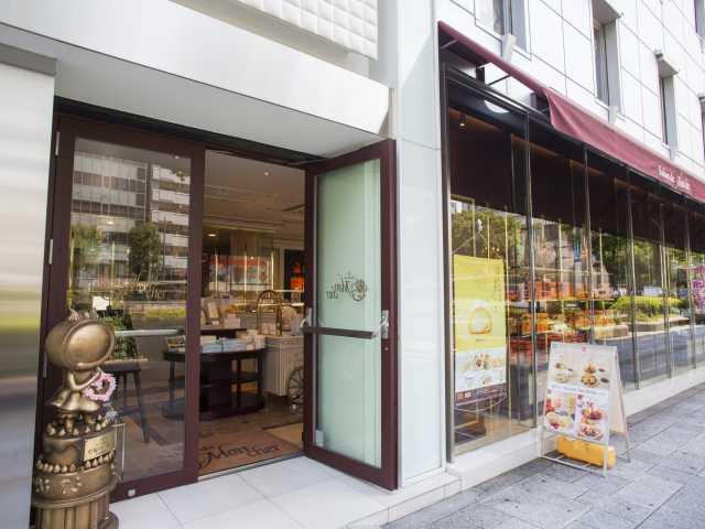 サロン・ド・モンシェール本店~心斎橋~