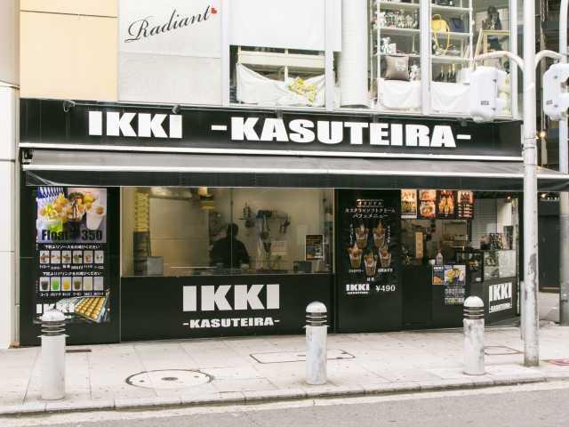 IKKI KASUTEIRA
