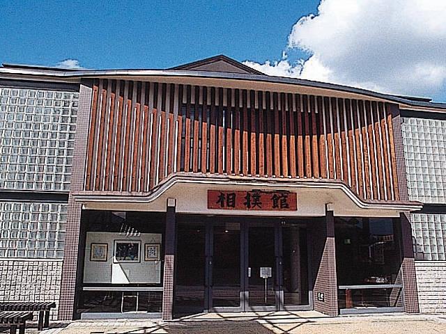 葛城市相撲館(けはや座)