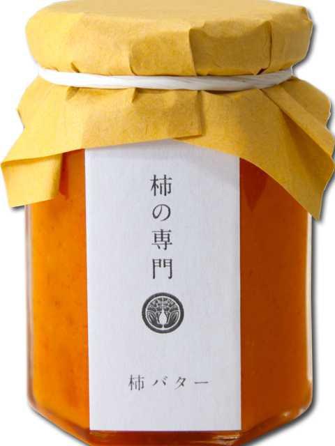柿の専門 奈良吉野いしい