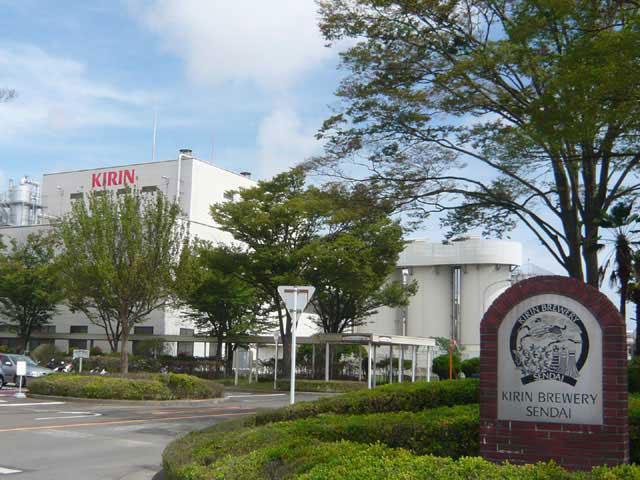 キリンビール仙台工場(見学)