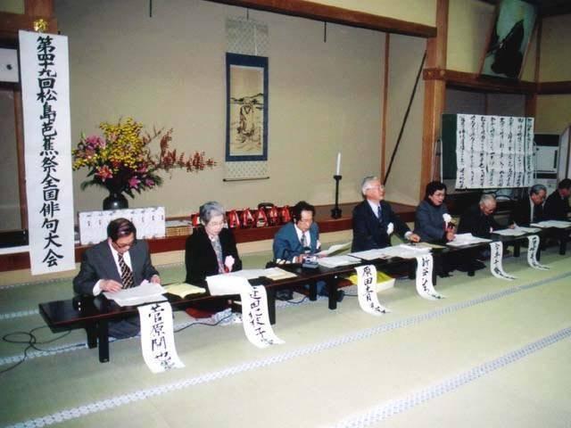 松島芭蕉祭・全国俳句大会