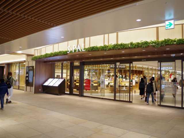 エスパル 仙台店