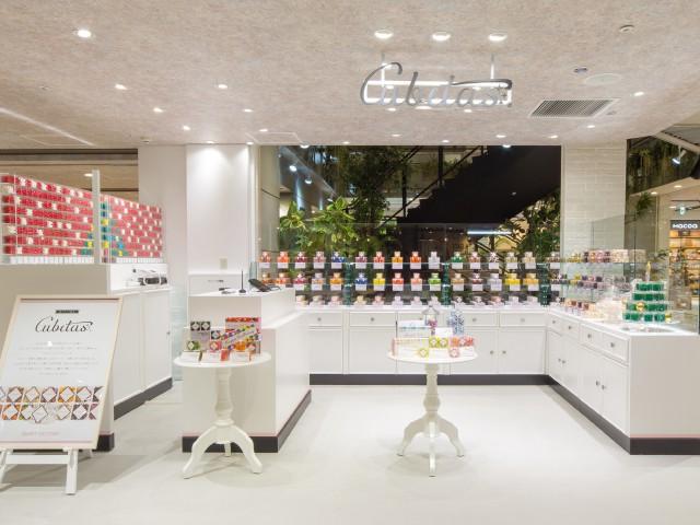 Cubetas 仙台フォーラス店