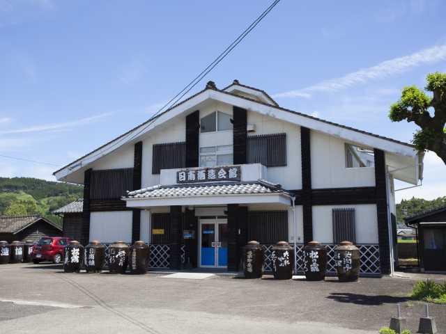 日南酒造会館