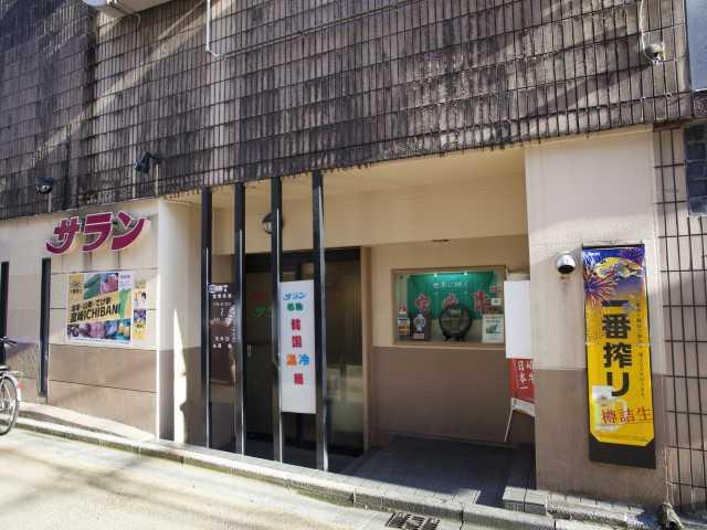 焼肉のサラン中央店