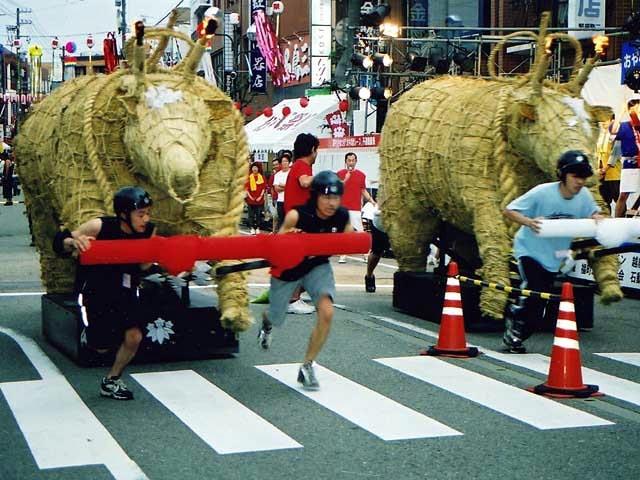 源平火牛祭り