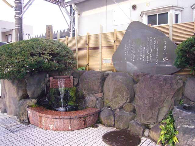 魚津駅前のうまい水