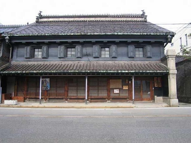 菅野家住宅