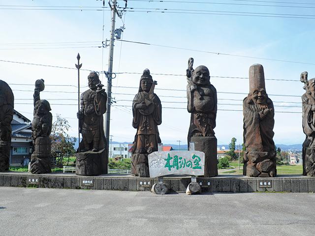 いなみ木彫の里創遊館