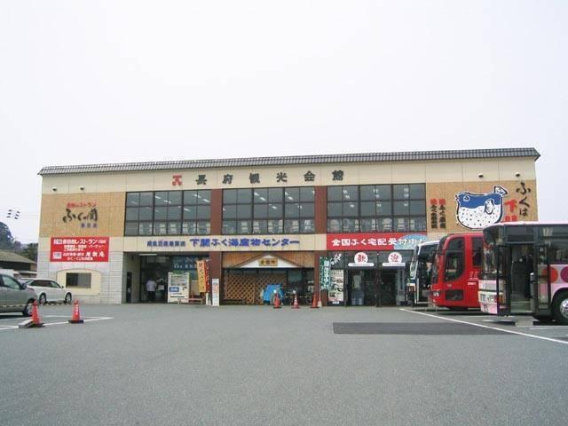 ふくの関 長府観光会館店
